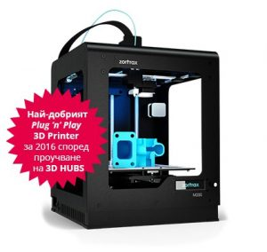 3d printer zortrax m200 easy3d